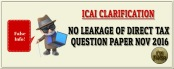 No leakage of DT Question Paper Nov 2016