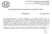 Nov 2017 Exam IPCC Postpone